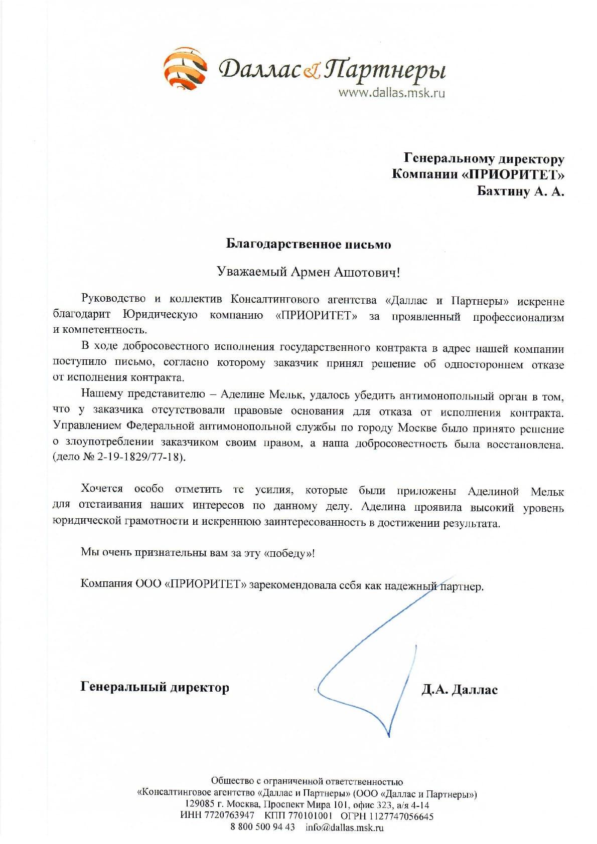Арбитражный суд св об