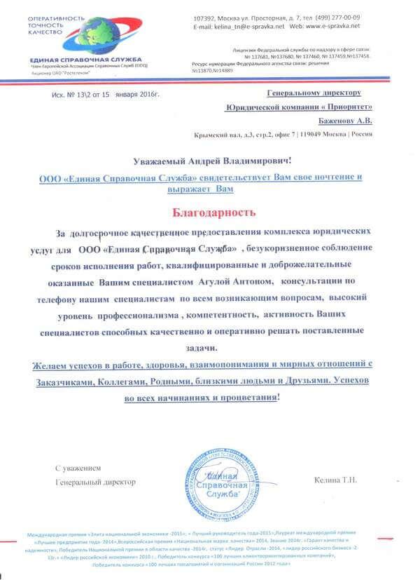 регистрация ип по месту жительства в москве